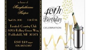 Elegant 40th Birthday Invitation Template Elegant 40th Birthday Party Invitation 5 Quot X 7 Quot Invitation