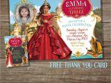 Elena Of Avalor Birthday Party Invitations Elena Of Avalor Invitation Elena Invitations Printable Elena