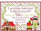 Elf On the Shelf Party Invitations Elf On the Shelf Invitation Digital Invitations Print