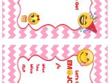 Emoji Birthday Invitations Free Printable Free Emoji Invitation Printables Emoji Birthday