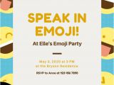 Emoji Party Invitation Template Blue and Yellow Smiley Emoji Party Invitation Templates