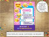 Emoji Party Invitation Template Diy Printable 5×7 Birthday Party Invitation Template Emoji