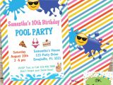 Emoji Pool Party Invitations Emoji Pool Party Invitation Emoji Okprintables