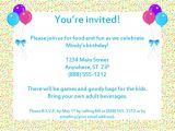 Example Of An Invitation Letter to A Birthday Party Sample Birthday Invitation Templates Free Premium