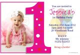 Example Of Invitation Card for 1st Birthday Birthday Party First Birthday Invitations Card