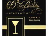Formal 60th Birthday Invitation Wording 60th Birthday Party Invitations formal Square