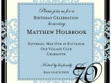 Formal 70th Birthday Invitation Wording Decorative Square Border Blue 70th Birthday Invitations