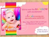 Free Birthday Invitation Templates for 1 Year Old 1st Birthday Invitation Cards Templates Free theveliger
