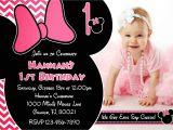 Free Birthday Invitation Templates for 1 Year Old One Year Old Birthday Invitation