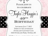 Free Birthday Party Invitation Templates for Adults Free Printable Personalized Birthday Invitations for