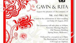 Free Chinese Wedding Invitation Template Free Reception Invitation Templates Bhghh In 2019
