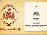 Free Electronic Wedding Invitations Cards E Wedding Invitation Card Yourweek 90de64eca25e