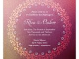 Free Electronic Wedding Invitations Cards Electronic Invitation Templates Free Download Templates