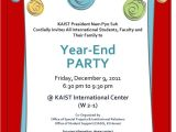 Free End Of Year Party Invitation Template 6 Incredible Year End Party Invitation Braesd Com
