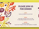 Free End Of Year Party Invitation Template Year End Party Invitation Templates Invitation Samples