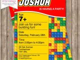 Free Party Invitation Templates Lego Printable Building Blocks Party Invitation Personalized