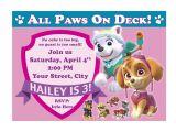 Free Paw Patrol Birthday Invitations with Photo Free Printable Paw Patrol Birthday Invitation Ideas