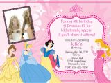Free Princess Birthday Invitation Template Princess Birthday Party Invitations Ideas