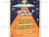 Free Printable Alien Birthday Invitations Space Alien Spaceship Invitation Outerspace Party I Will