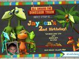 Free Printable Dinosaur Train Birthday Invitations April 2014