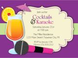 Free Printable Karaoke Party Invitations Karaoke Invitation Cocktails Karaoke Party Invite for