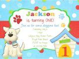 Free Printable Puppy Birthday Invitations Puppy Birthday Invitation Puppy Party Invite Puppy