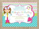 Free Printable Science Birthday Party Invitations Science Girl Invitation Childrens Museum Party Invite