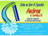 Free Printable Water Slide Party Invitations Pool Party Invitation Green Water Slide and Blue Water
