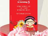 Frida Kahlo Party Invitations Frida Kahlo Invitation Frida Kahlo Birthday Frida Kahlo