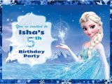 Frozen Party Invitation Template Download 59 Party Invitations Download Downloadcloud