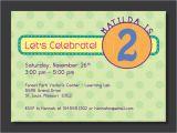 Funny 2nd Birthday Invitation Wording 2nd Birthday Party Invitation Wording Dolanpedia