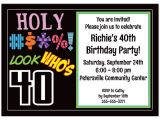 Funny 40th Birthday Party Invitation Wording Free Printable 40th Birthday Party Invitations Templates