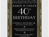 Funny Couples Baby Shower Invitations Baby Shower Invitation Best Funny Couples Baby Shower