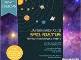 Galaxy Birthday Invitation Template Space Invitation Space Birthday Outer Space Birthday Outer