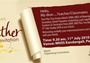 Get together Party Invitation Message Getto Her Party Invitation