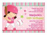 "Girl softball Birthday Invitations softball Girl Pink Birthday Party Invitation 5"" X 7"