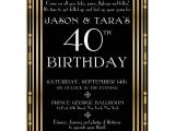 Great Gatsby Party Invitation Template Free Gatsby Party Invitation Template Free Harlem Nights