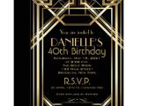 Great Gatsby Party Invitation Template Free Great Gatsby Inspired Art Deco Birthday Invitation