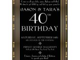 Great Gatsby Party Invitation Wording Gatsby Gold Couples Birthday Invitations Paperstyle