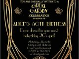 Great Gatsby Party Invitation Wording Party Invitation Templates Great Gatsby Party Invitations