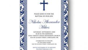 Greek orthodox Baptism Invitation Wording Greek orthodox Baptism Invitation Greek Baptism