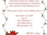 Happy Holidays Party Invitation Happy Holidays Poinsettia Christmas Party Invitations