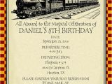 Harry Potter Birthday Invites Free Printables Printable Harry Potter themed Party Invitation by