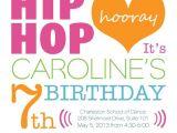 Hip Hop Dance Birthday Party Invitations Hip Hop Hooray Elizabeth Lauren