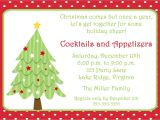 Holiday Party Invitation Examples Christmas Party Invitation Template Party Invitations