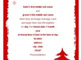 Holiday Party Invitation Examples Christmas Party Invitations Party Ideas