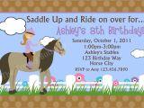 Horseback Riding Birthday Party Invitations Printable Birthday Invitations Girls Equestrian Horse