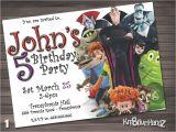 Hotel Party Invitation Template Hotel Transylvania Birthday Party Invitation Customized