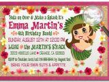 Hula Birthday Party Invitations Hula Girl Hawaiian Luau Invitations Hula Girl Hawaiian