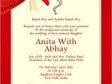 Indian Wedding Invitation Wording Indian Wedding Invitation Wording Samples Wordings and
